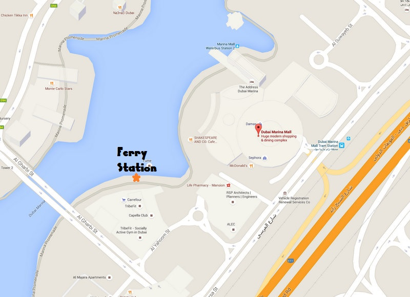 Location of the Dubai Marina Ferry Terminal