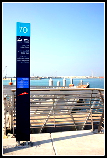 eid al adha ferry